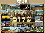 Israel 008