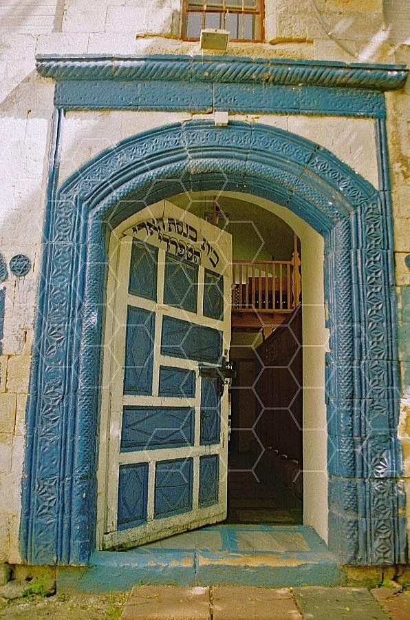 Ari Sephardic Synagogue 0004