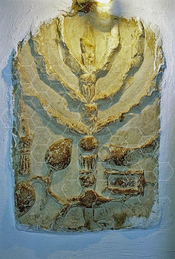 Peki'in Synagogue 0003
