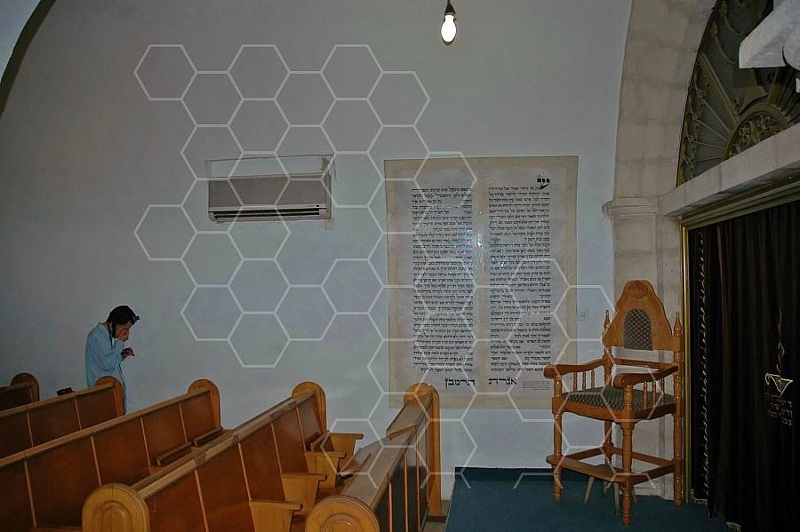 Rambam Synagogue 0002