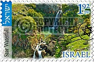 Israel Saar Waterfall 001