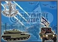 Israel 034