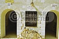 Rabbi Yonatan Ben Uziel 0003