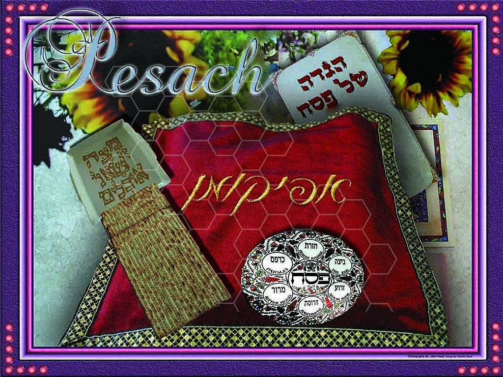 Passover (Pesach) 001