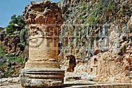 Banyas Caesarea Philippi 0001