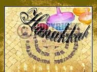 Jewish Holidays 006