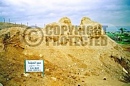 Tel Jericho City Wall 001