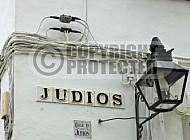 Cordoba Jewish Quarter 0008