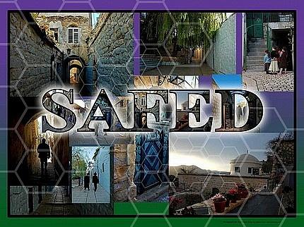 Safed Kabbalah 002