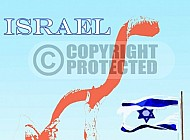 Israel 057