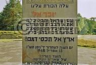 Bergen Belsen Jewish Memorial 0011