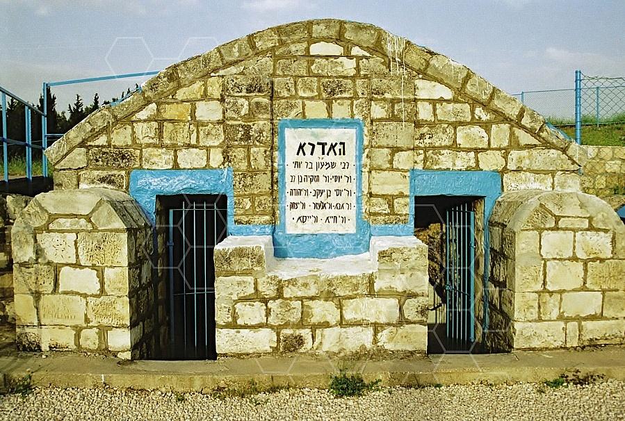 Children of Rabbi Yossi Dmon Yukrat 0006