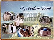 Tzaddikim Tomb 003