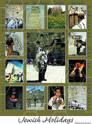 Jewish Holidays 010