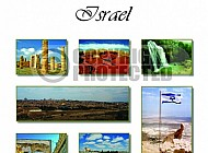 Israel Photo Collages 011