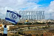 Israel Flag 059