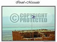 Israel 040