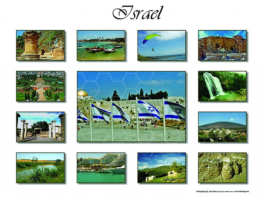 Israel Photo Collages 009