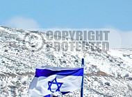 Israel Flag 075