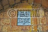Rabbi Maer Bael Hanes 0002