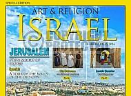Israel 066