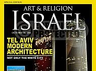 Israel 070