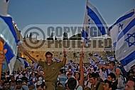 Kotel Yom Yerushalayim 024