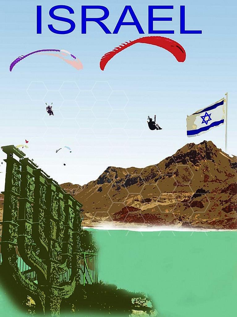 Israel 054