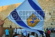 Kotel Yom Yerushalayim 009