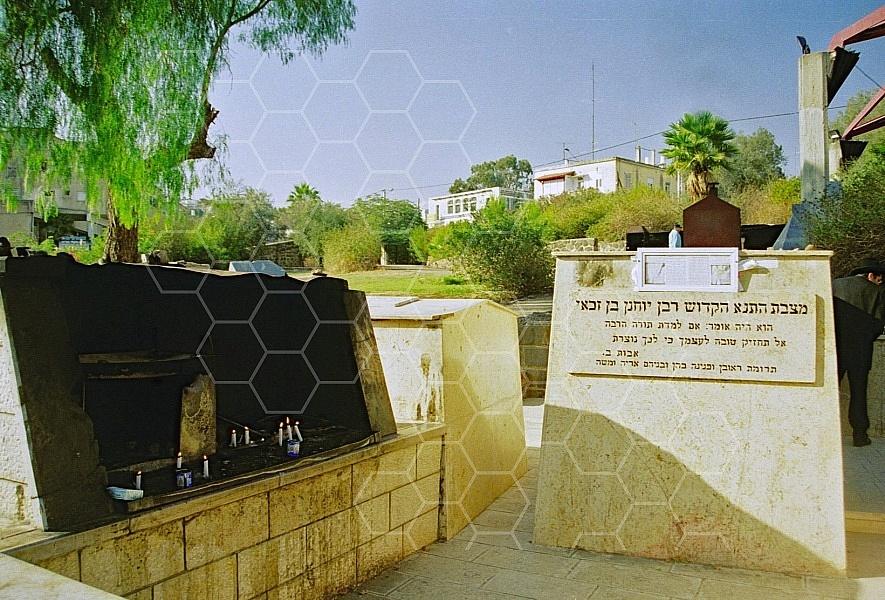 Rabbi Yochanan Ben Zakkai 0003