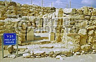 Tel Arad Holy of Hollies 001