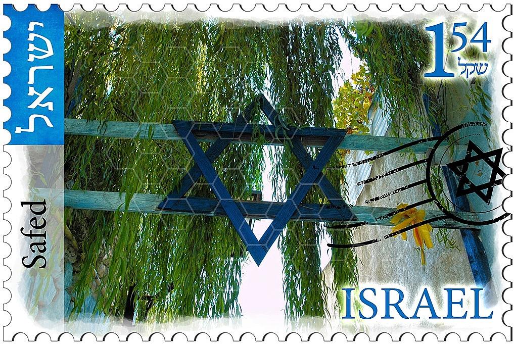 Israel Safed 006