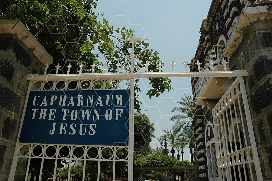Capharnaum Kfar Nahum 0001