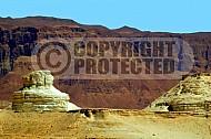 Judaean Desert 0045