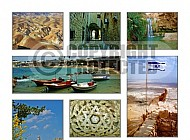 Israel Photo Collages 021