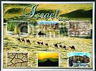 Israel Negev 001