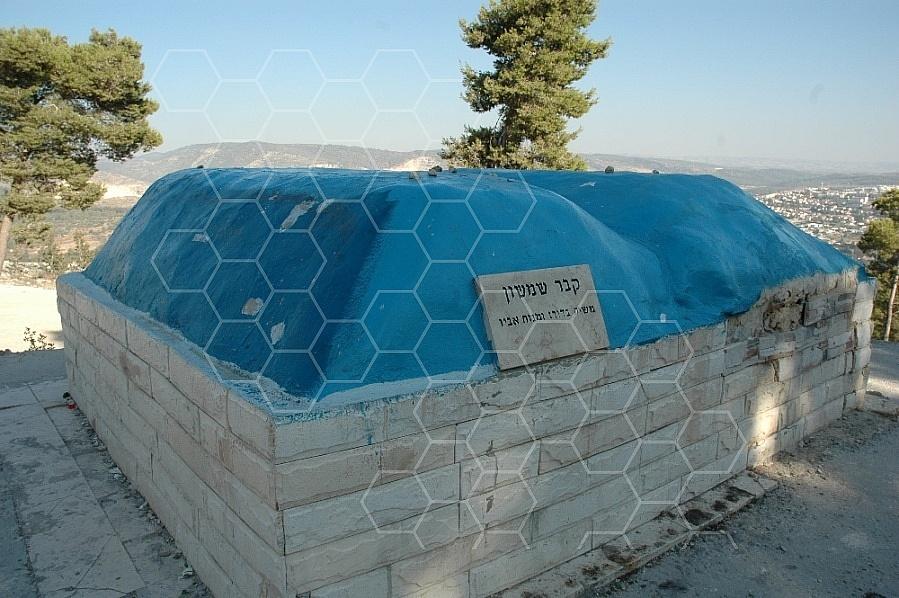 Samson Tomb 0002