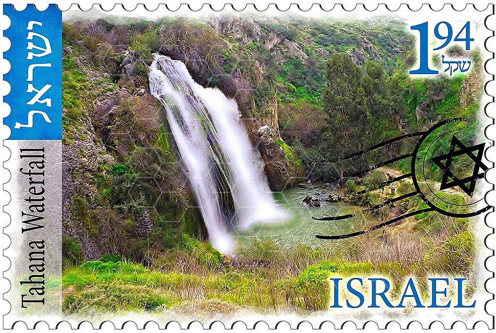 Israel Takhana Waterfall 001