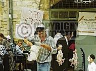 Yom Kippur 011