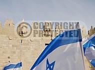 Israel Flag 065