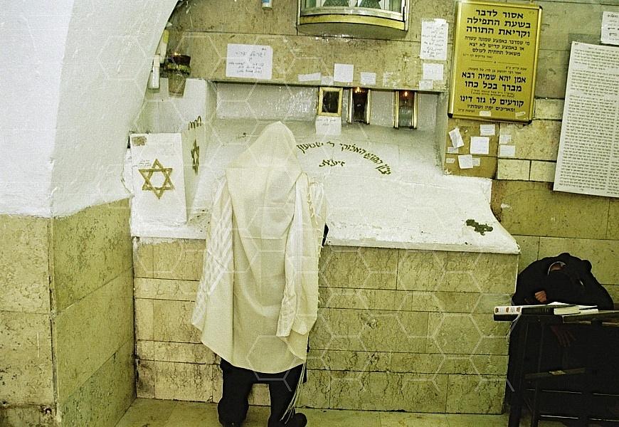 Rabbi Shimon Bar Yochai 0011