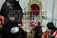 Greek Orthodox Washing Of The Feet 029