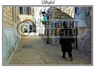 Safed Kabbalah 018