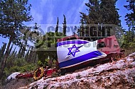 Memorial Day (Yom Hazikaron) 001