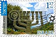 Jerusalem 013