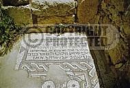 Susya Synagogue 006