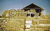 Susya Synagogue 0007