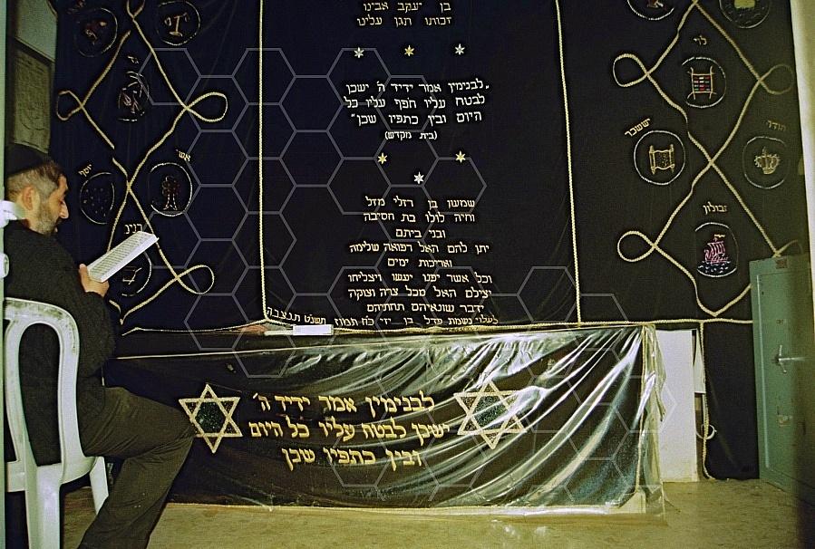 Benjamin's Tomb 0005