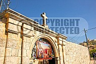 Jerusalem Franciscan Church Of Bethphage 010