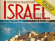 Israel 072